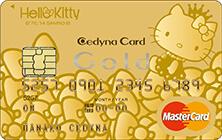 セディナゴールドカード キティ