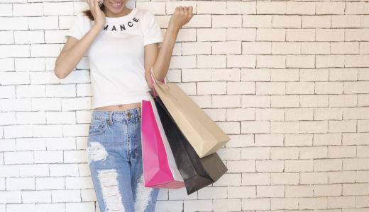 専業主婦も発行できるおすすめのクレジットカードランキング!ショッピングもポイントも便利に使っちゃおう