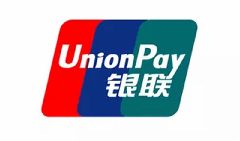 UnionPayのロゴ