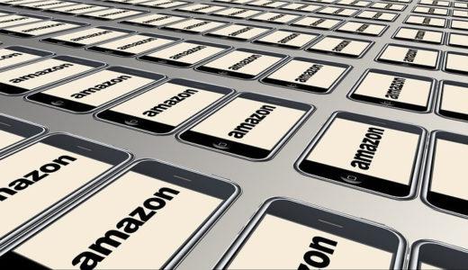 Amazon利用で絶対おすすめのクレジットカード7選(2019年最新版)!