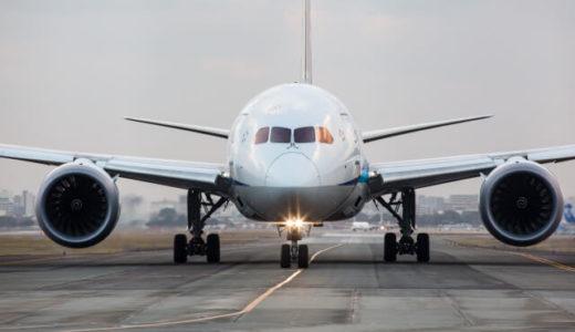 JAL アメリカン・エキスプレス・カード・プラチナのポイントをっ徹底調査