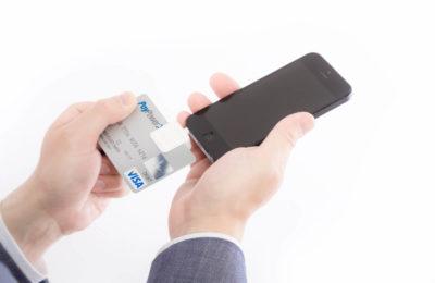 クレジットカードスキャン画像