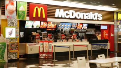 マクドナルドの店舗画像