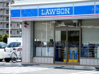 ローソン店舗写真