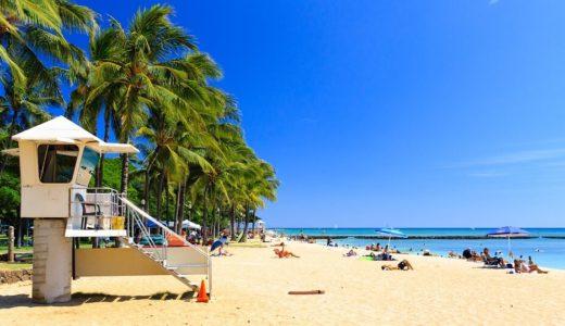 ANAアメックスのキャンペーンで、タダで本当にハワイ旅行に行けるのか検証してみた!