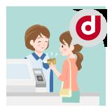 Dカードのロゴ