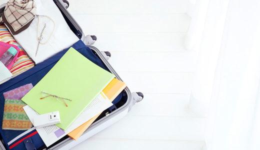 「Visa」「Mastercard」「JCB」結局どれがベスト?国際ブランドの選び方