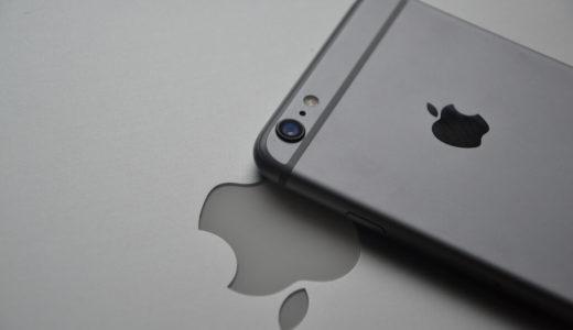 Apple スマートフォン