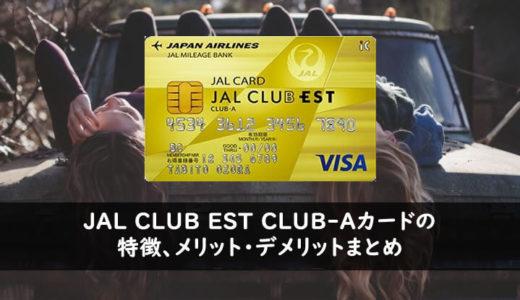 JAL CLUB EST CLUB-Aカードで充実した20代を過ごそう!気になる特徴やメリットを徹底紹介!