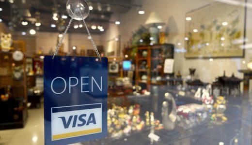 クレジットカードの7大国際ブランドを徹底比較!メリット・デメリットまとめ