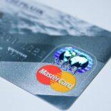 プラチナのクレジットカードを徹底比較!