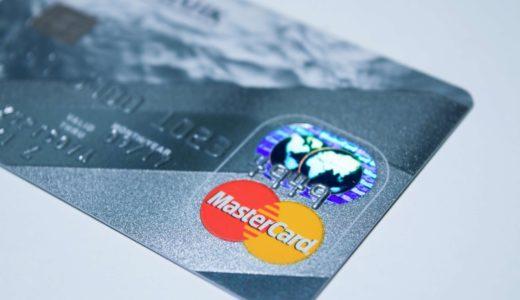 プラチナのクレジットカードを徹底比較!カードを選ぶべき情報をまとめてみた