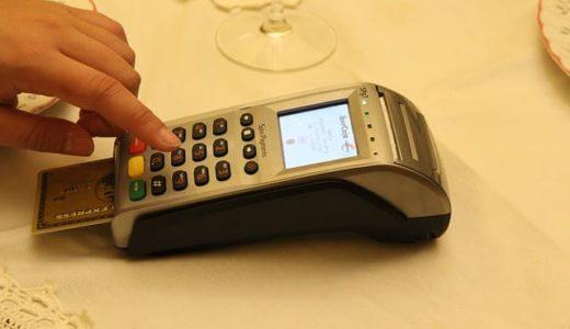 クレジットカードの引き落とし時間を徹底解説!延滞した場合どうなるの?