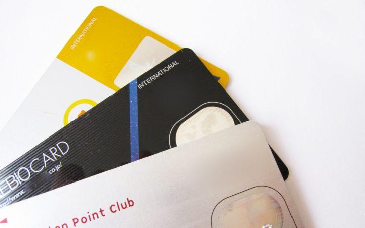 プラチナカードに匹敵するカードも存在している