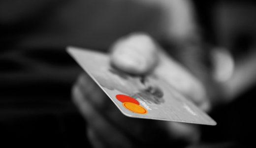 クレジットカード各社付帯保険の比較!選ぶべきカードとは