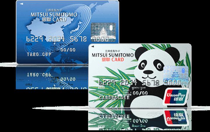 発行枚数なら圧倒的なのは中国の銀聯カード