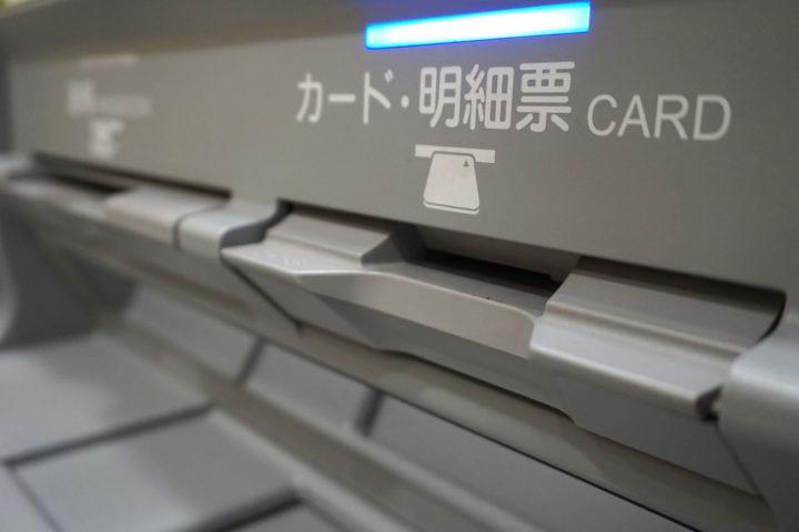 みずほ銀行の提携ATM一覧
