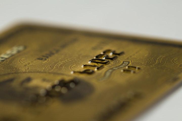 クレジットカードの有効期限はどこを見れば良い?期限の違いも解説