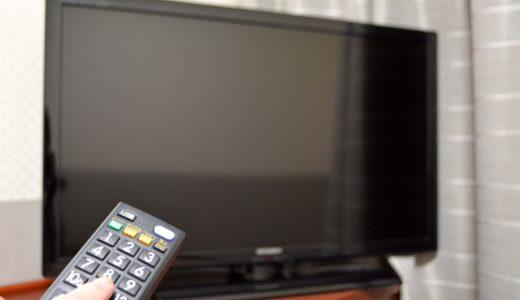 NHKのクレジットカード払いはお得?変更方法を紹介します!