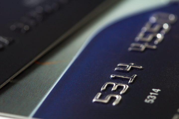 みずほ銀行カードローンの残高確認方法を解説