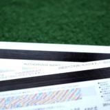 クレジットカードのCVVって何?確認方法は?