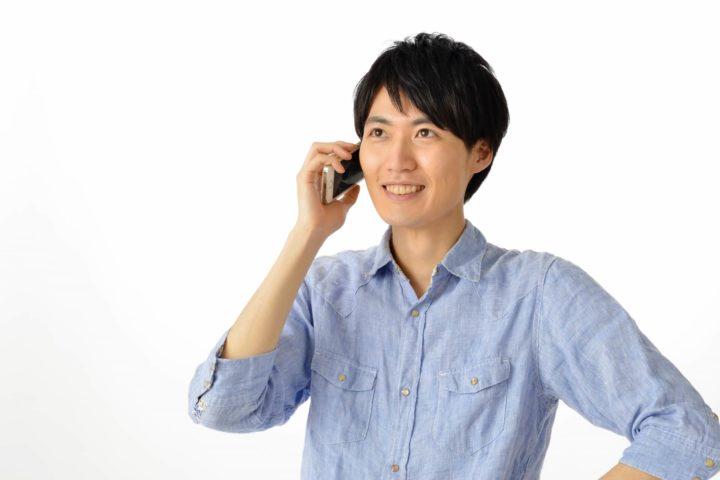 電話で利用残高を確認する
