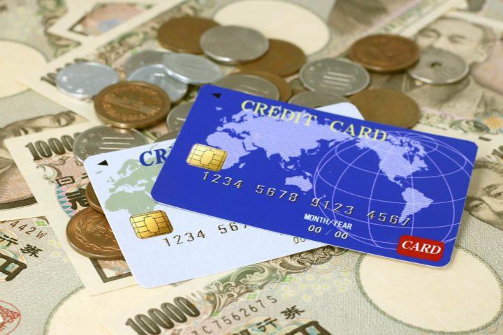 なぜクレジットカードと現金を使い分けるのか