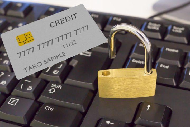 CVVって何だろう?クレジットカードとセキュリティ