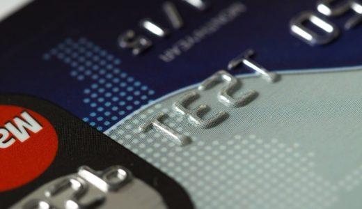 クレジットカードの発行枚数世界一はこのブランド!