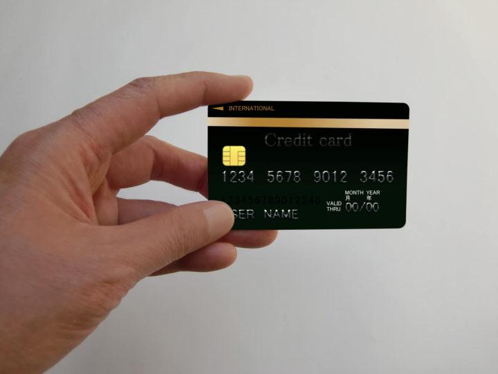 クレジットカードの有効期限の確認方法