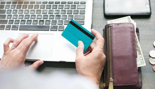 クレジットカードと現金を使い分ける理由と影響