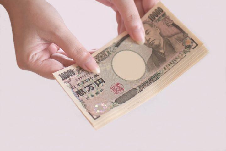 クレジット決済とはカード会社が税金の立替をすること