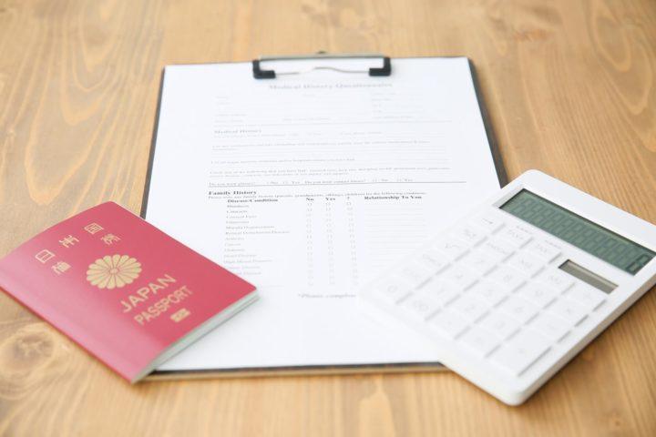 複数のクレジットカードで海外旅行保険の補償額を増やす裏技