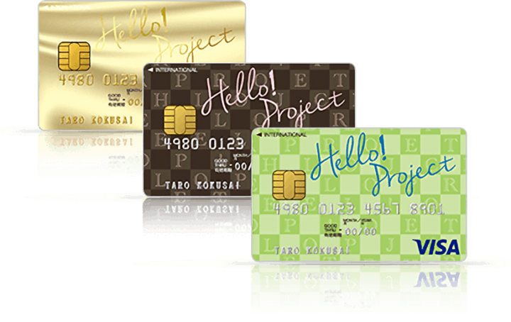 Hello! Projectカード