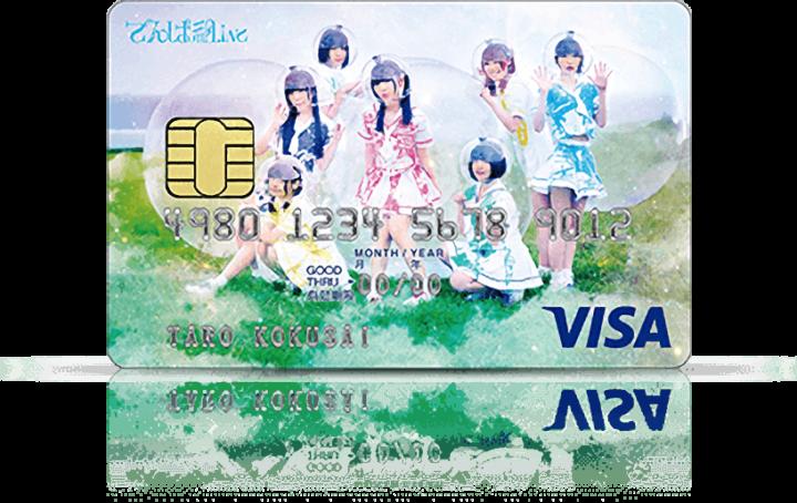 でんぱ組.inc VISAカード
