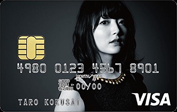 花澤香菜VISAカード