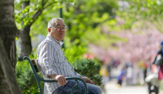 高齢者のクレジットカード保有率は高い?年金受給者でも作れる理由を解説
