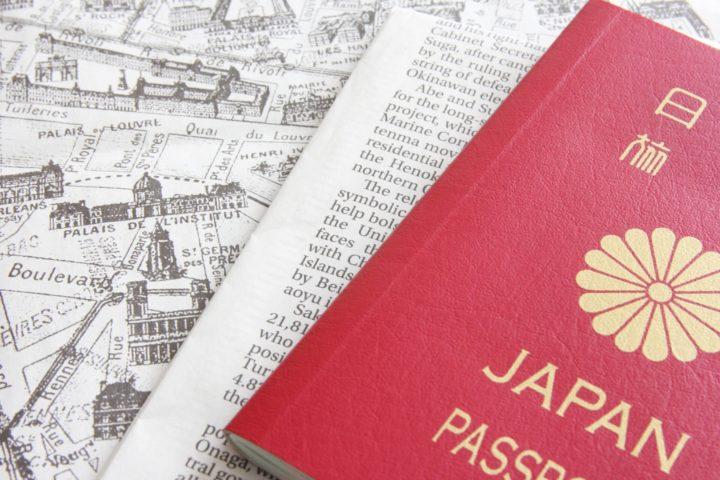 海外旅行保険が自動付帯するものを選ぶ