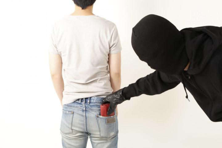現金を持ち歩くことは犯罪に巻き込まれるリスクがあがる