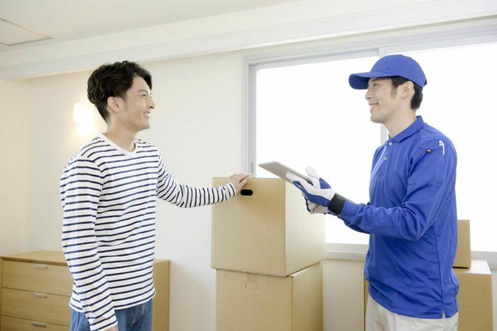 引っ越しが重なる場合は転送サービスが使えない