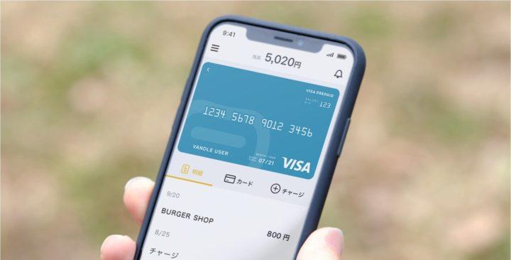 中学生でもクレジットカードが利用できるアプリバンドルカードのまとめ