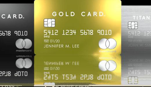 ラグジュアリーカードが10周年を記念して年会費半額?キャンペーン内容を詳しく公開