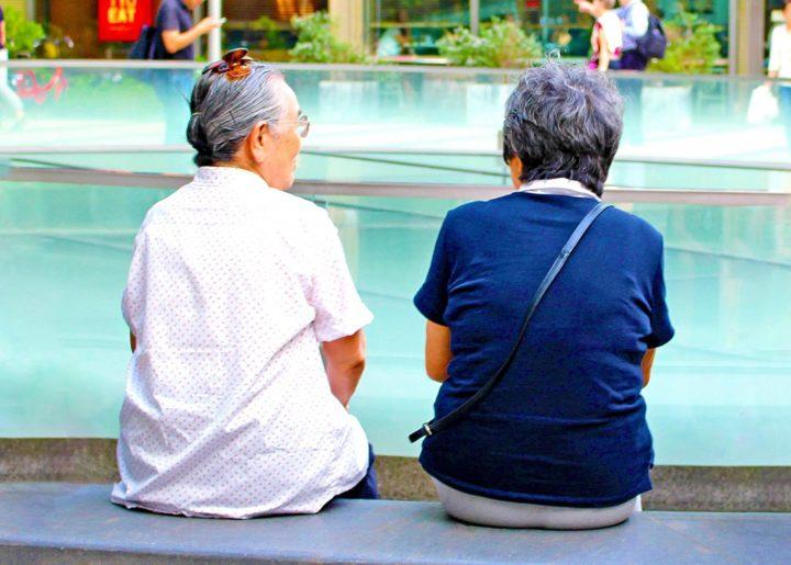 61歳以上の保有率は全体の30パーセント
