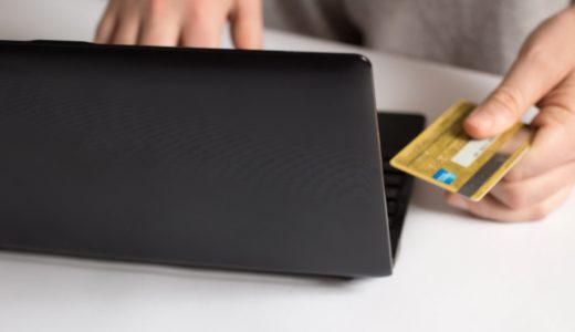 2ちゃんねるで最もおすすめなクレジットカードはどれ?2019年版データで徹底考察