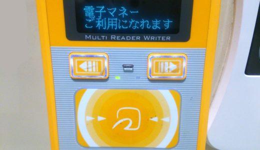 三井住友カード、タッチ決済可能の「Visaプリペ」は満6歳から!