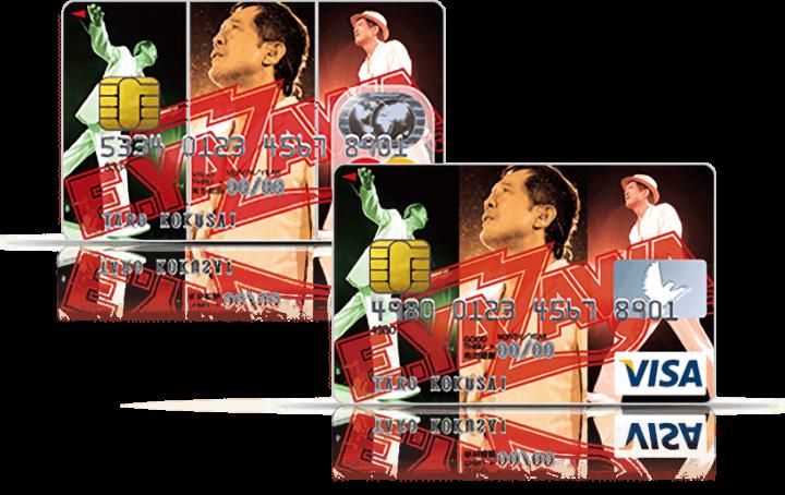 YAZAWAカード