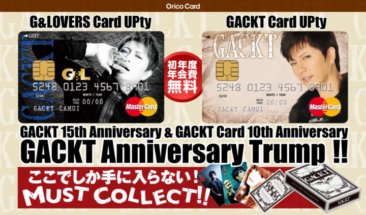 G&LOVERS CARD UPty / GACKT CARD UPty