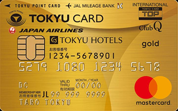 1位TOKYU CARD CLUB Q JMBゴールド