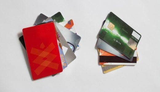 おしゃれなクレジットカードを男女別に3つを厳選してご紹介!