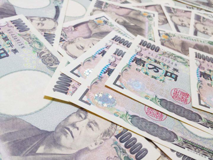 日本人は現金主義な人が多い